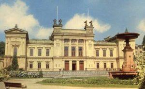 Äldre foto av Lunds universitets exteriör
